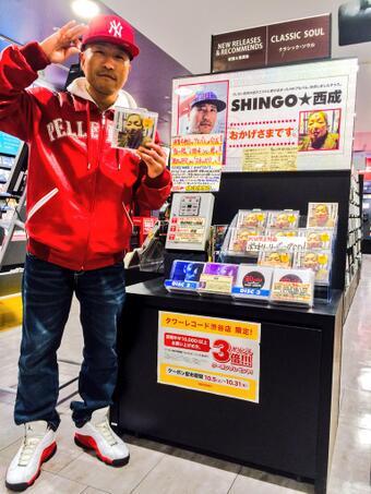 SHINGO☆西成さん