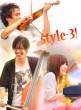 20140704_style3