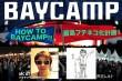 7.8.Baycamp(640×425)
