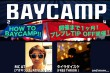 8.5.Baycamp(640×425)