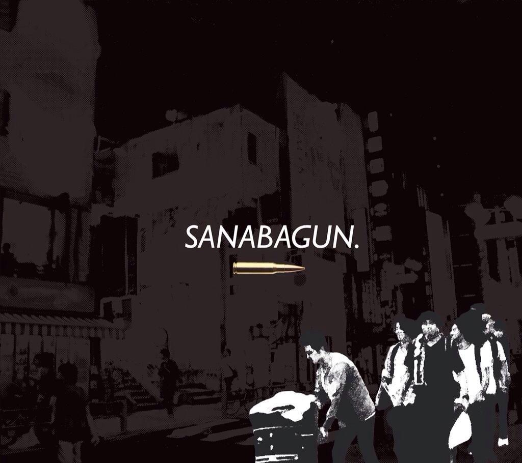 SANABAGUN②