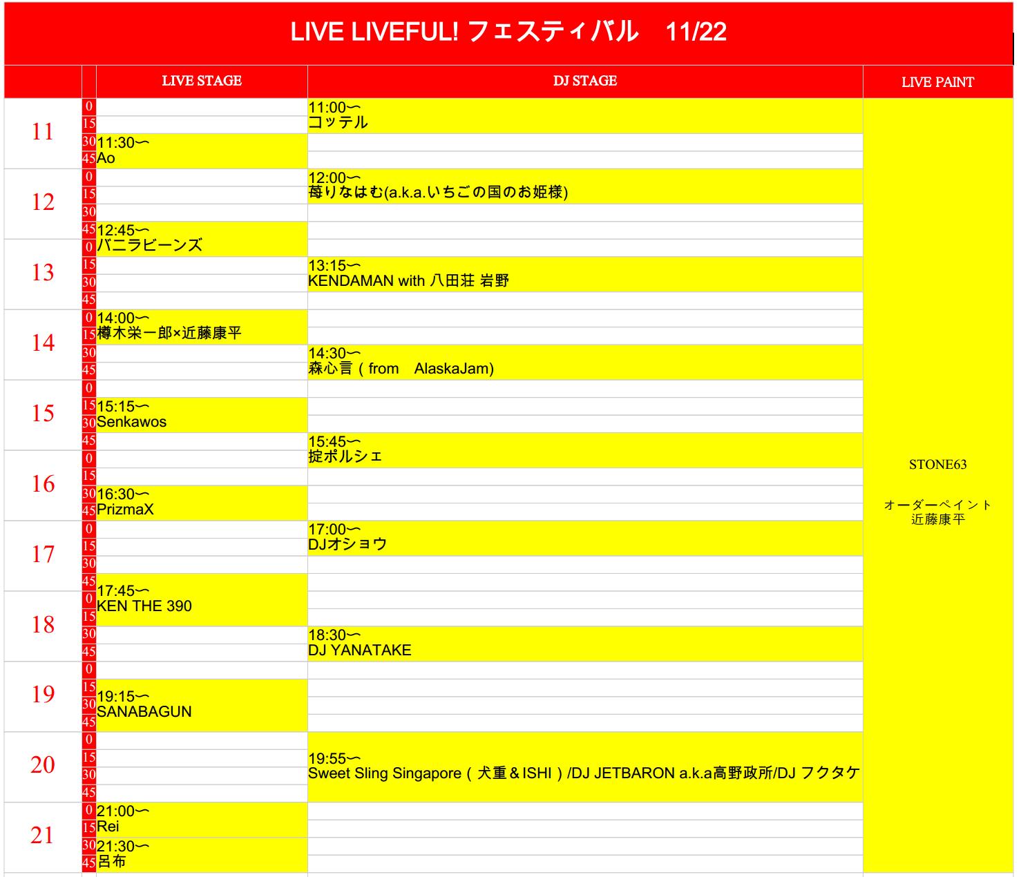 スクリーンショット 2014-11-20 19.48.17