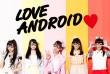 loveandroidlogo_アー写(2)