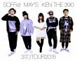 SMK_3men_Tour_AP_L
