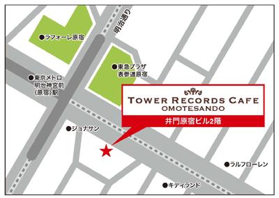 TRC_Omotesandou
