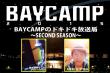 06.11 BAYCAMP2015 vol.2(640×425)