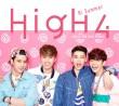 HIGH4図1
