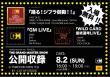 20150802_GM