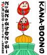 20150926_KANA-BOON