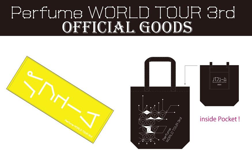 WT3_towel&bag
