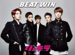 BEAT WIN_Premium_case_1113