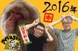 2016.01.07 三十六房(640×425)