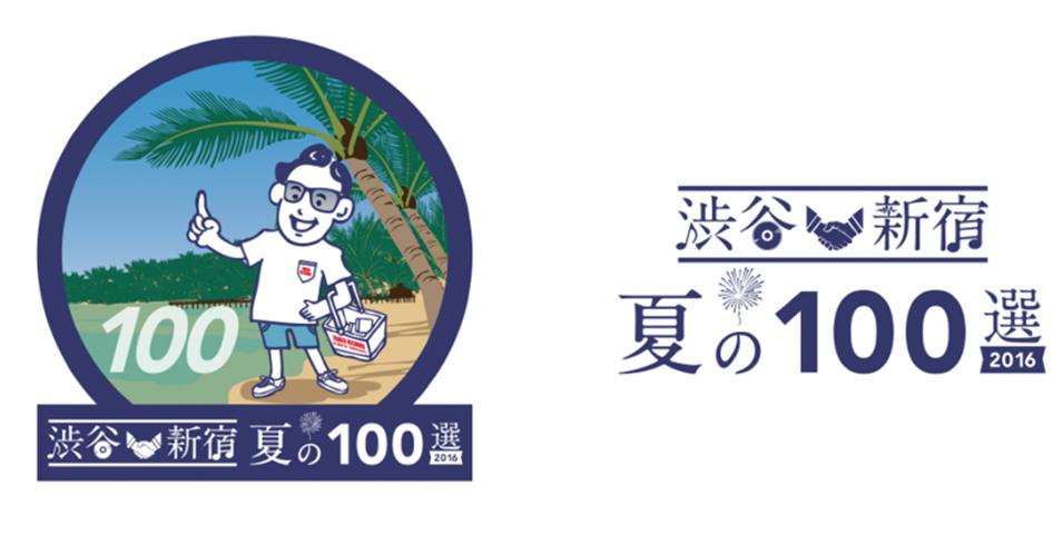 100sen