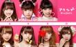akishib_photo