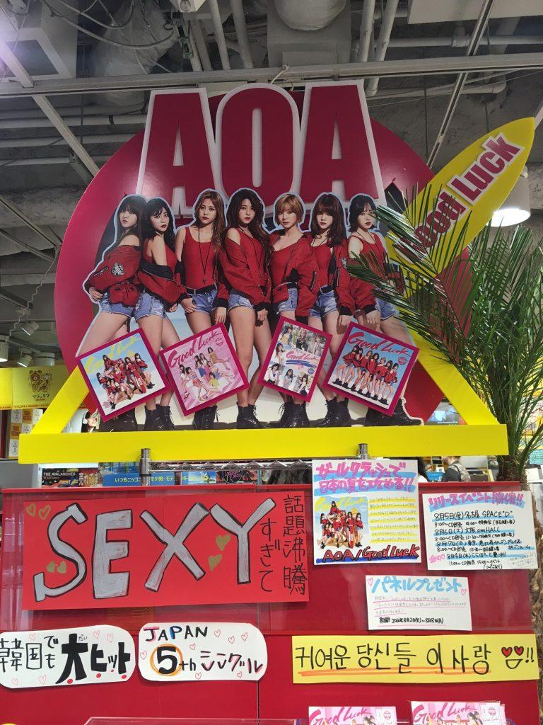 aoa_展開