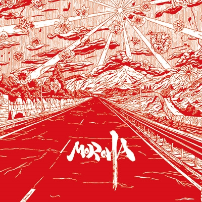 moroha-iii