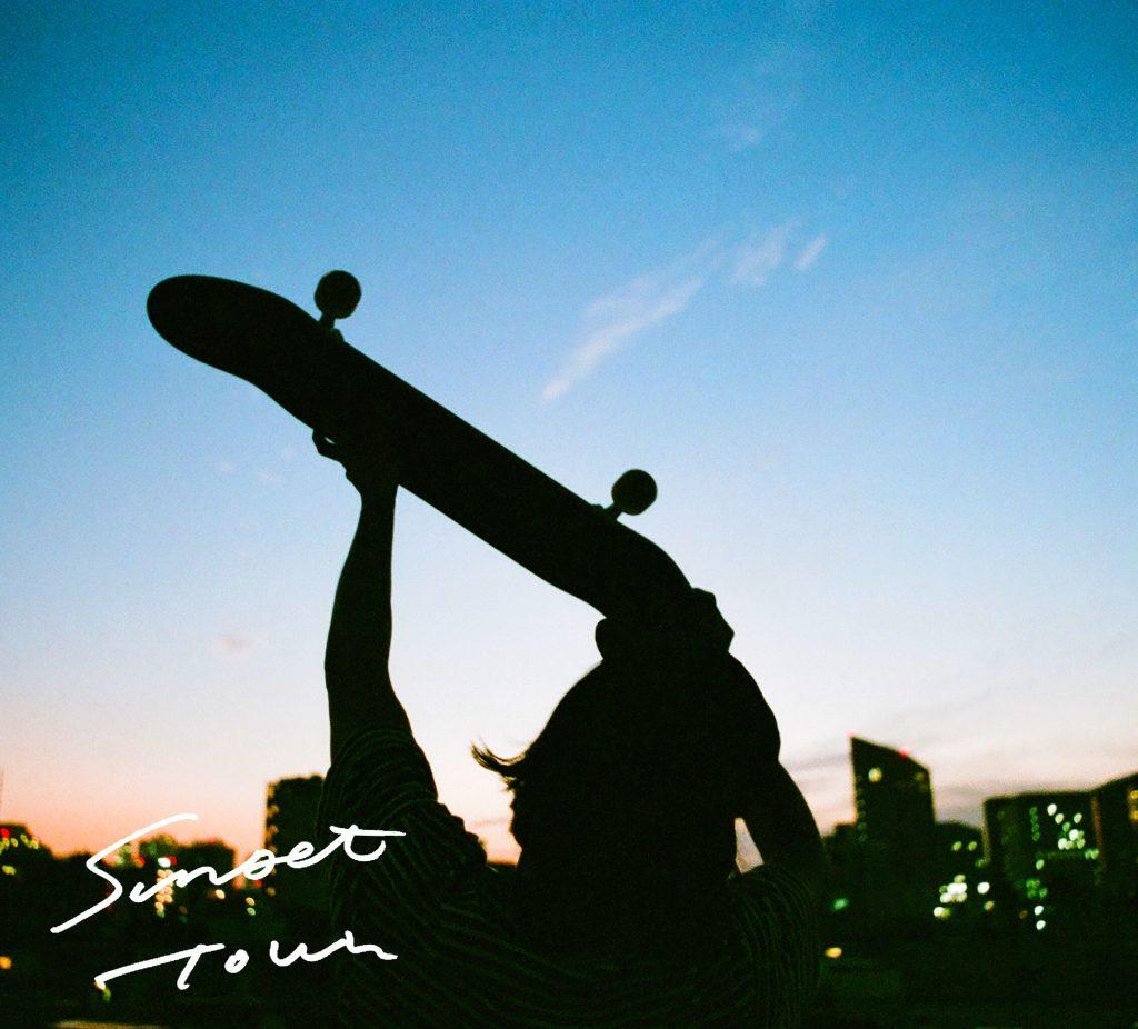 sunset-town-e-p