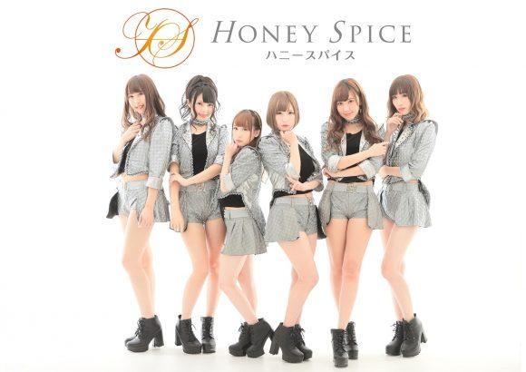 honeyspice210611_l