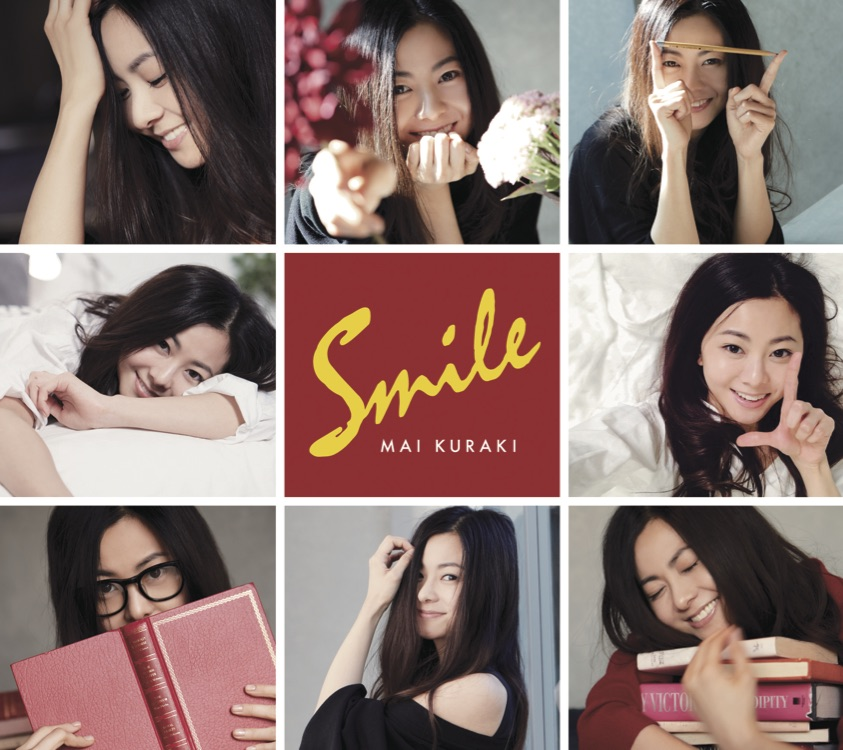 mk_smile_jk_s